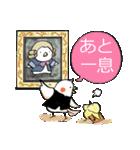小鳥と音楽・ピアノの先生2(個別スタンプ:31)