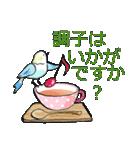 小鳥と音楽・ピアノの先生2(個別スタンプ:32)
