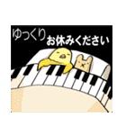 小鳥と音楽・ピアノの先生2(個別スタンプ:33)