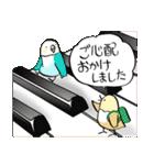 小鳥と音楽・ピアノの先生2(個別スタンプ:35)