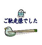 小鳥と音楽・ピアノの先生2(個別スタンプ:36)