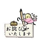 小鳥と音楽・ピアノの先生2(個別スタンプ:38)