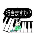 小鳥と音楽・ピアノの先生2(個別スタンプ:39)