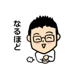 相槌編 眼鏡をかけたさわやかサラリーマン3(個別スタンプ:1)