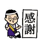 相槌編 眼鏡をかけたさわやかサラリーマン3(個別スタンプ:4)