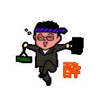 相槌編 眼鏡をかけたさわやかサラリーマン3(個別スタンプ:5)