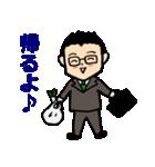 相槌編 眼鏡をかけたさわやかサラリーマン3(個別スタンプ:6)