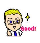 相槌編 眼鏡をかけたさわやかサラリーマン3(個別スタンプ:16)