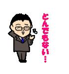 相槌編 眼鏡をかけたさわやかサラリーマン3(個別スタンプ:19)