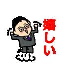 相槌編 眼鏡をかけたさわやかサラリーマン3(個別スタンプ:20)
