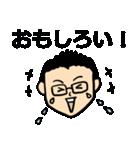 相槌編 眼鏡をかけたさわやかサラリーマン3(個別スタンプ:24)