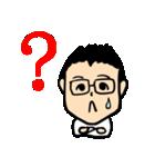 相槌編 眼鏡をかけたさわやかサラリーマン3(個別スタンプ:25)