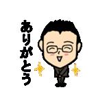 相槌編 眼鏡をかけたさわやかサラリーマン3(個別スタンプ:27)