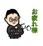 相槌編 眼鏡をかけたさわやかサラリーマン3(個別スタンプ:28)