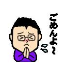 相槌編 眼鏡をかけたさわやかサラリーマン3(個別スタンプ:30)