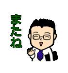 相槌編 眼鏡をかけたさわやかサラリーマン3(個別スタンプ:32)