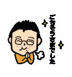 相槌編 眼鏡をかけたさわやかサラリーマン3(個別スタンプ:39)