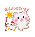 【けんちゃん】が使う☆名前スタンプ(個別スタンプ:03)