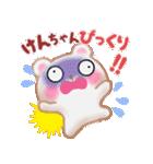 【けんちゃん】が使う☆名前スタンプ(個別スタンプ:25)