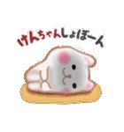 【けんちゃん】が使う☆名前スタンプ(個別スタンプ:30)
