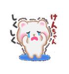 【けんちゃん】が使う☆名前スタンプ(個別スタンプ:31)