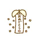 お誕生日を全力で祝う動物たち(動)(個別スタンプ:01)