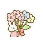 お誕生日を全力で祝う動物たち(動)(個別スタンプ:04)