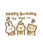 お誕生日を全力で祝う動物たち(動)(個別スタンプ:05)