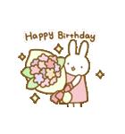 お誕生日を全力で祝う動物たち(動)(個別スタンプ:06)