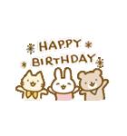 お誕生日を全力で祝う動物たち(動)(個別スタンプ:08)