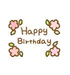 お誕生日を全力で祝う動物たち(動)(個別スタンプ:10)