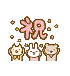 お誕生日を全力で祝う動物たち(動)(個別スタンプ:13)