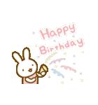 お誕生日を全力で祝う動物たち(動)(個別スタンプ:14)