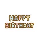 お誕生日を全力で祝う動物たち(動)(個別スタンプ:17)