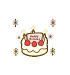 お誕生日を全力で祝う動物たち(動)(個別スタンプ:18)