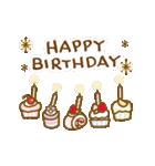 お誕生日を全力で祝う動物たち(動)(個別スタンプ:19)