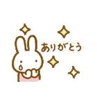 お誕生日を全力で祝う動物たち(動)(個別スタンプ:21)