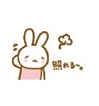 お誕生日を全力で祝う動物たち(動)(個別スタンプ:23)