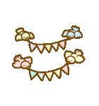 お誕生日を全力で祝う動物たち(動)(個別スタンプ:24)