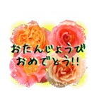 誕生日に花を♪Part 4(個別スタンプ:02)
