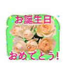 誕生日に花を♪Part 4(個別スタンプ:04)