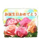 誕生日に花を♪Part 4(個別スタンプ:05)