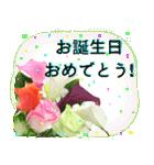 誕生日に花を♪Part 4(個別スタンプ:07)