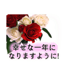 誕生日に花を♪Part 4(個別スタンプ:08)