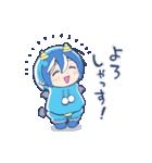 泣き虫!悪魔のメムメムちゃん(四谷啓太郎)(個別スタンプ:01)