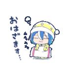 泣き虫!悪魔のメムメムちゃん(四谷啓太郎)(個別スタンプ:4)