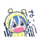 泣き虫!悪魔のメムメムちゃん(四谷啓太郎)(個別スタンプ:6)