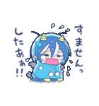 泣き虫!悪魔のメムメムちゃん(四谷啓太郎)(個別スタンプ:7)