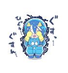 泣き虫!悪魔のメムメムちゃん(四谷啓太郎)(個別スタンプ:09)