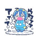 泣き虫!悪魔のメムメムちゃん(四谷啓太郎)(個別スタンプ:10)